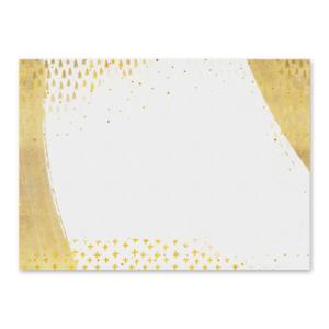 Golden Merry Card Back